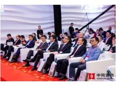 """第六届上交会;资本嘉年华""""成功举办 新生代企投家隆重登场"""