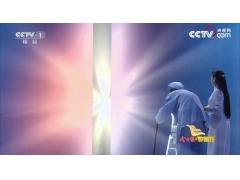 《今世缘 等着我》之杨新刚:立足国情,做最正能量的中国